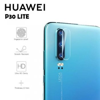 Huawei P30 lite 2019 (MAR-L01A, L21A, LX1A) Back Camera Lens Tempered Glass Protector | Защитное стекло для задней камеры