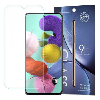 Samsung Galaxy A51 (SM-A515F) Tempered Glass Screen Protector