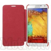 Samsung Galaxy Note 3 Neo N750 N7505 N7502 Duos Leather Book Case Cover Stand, red - maks maciņš, vāciņš
