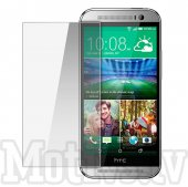 Tempered Glass Screen Protector for HTC One M8 9H 0.3mm - ekrāna aizsargstikls, protektors