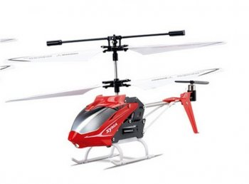 Helicopter SYMA S5 3CH | Helikopters
