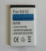 Extra Digital Battery Nokia BL-4CT (2720, 5310, X3)