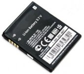 Extra Digital Battery LG IP-580N (GC900, GC900e, GW525, GT505, GT400)