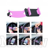 Car Holder Cradle Steering Wheel Strap Mount for mobile phone, iPhone, Samsung, LG, Sony, rose - mašīnas stūra turētājs mobilajam telefonam