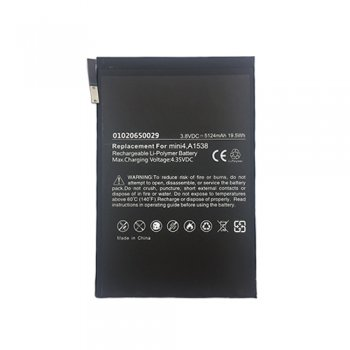 Extra Digital Notebook battery Ipad mini 4