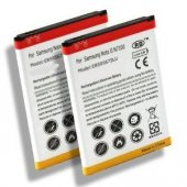 Extra Digital Battery Samsung Galaxy Note II, GT-N7100, GT-N7102, GT-N7108