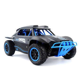 RC Racing Rally car 2.4Ghz 4WD black 1:18 - radiovadāms auto