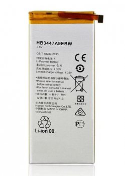 Extra Digital Battery Huawei Ascend P8 (HB3447A9EBW)