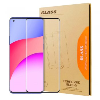 OnePlus 8 3D Full Covering Tempered Glass Screen Protector | Ekrāna aizsargstikls