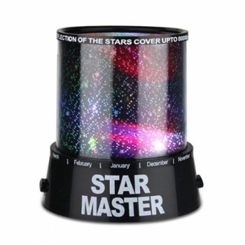 Star Master, Mini LED Projector Night Lamp