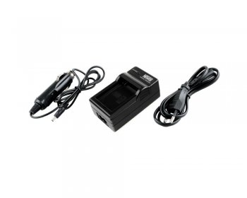 Battery Charger for GoPro HD Hero / Hero 2 AHDBT-002, AHDBT-001, ABPAK-001 + 12V Car Charger
