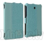 Gecko Asus MeMO Pad HD 7 ME173X leather case cover – Croco Blue, pārvalks apvalks maks vāks – melns