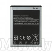 Battery for Samsung Galaxy S2 i9100 (EB-F1A2GBU) Li-ion 1650mAh - akumulators, baterija