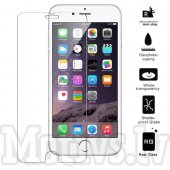 "Tempered Glass Screen Protector for Apple iPhone 6 6S Plus 5.5"" - ekrāna aizsargstikls"