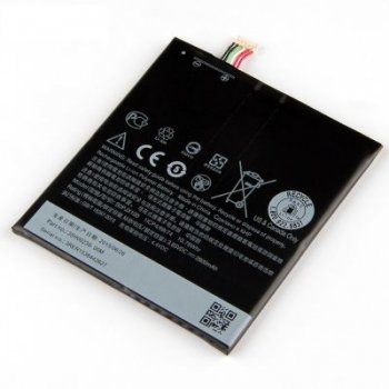 Extra Digital Battery HTC Desire 728 (CS-HTE900SL)
