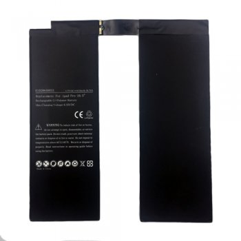 Extra Digital Notebook battery Ipad pro 10.5