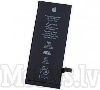 "Bulk Battery for Apple iPhone 6 Plus 5.5"" 2915mAh - akumulators, baterija"