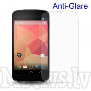 Screen Protector for LG Google Nexus 5 D820 D821, anti-glare matte guard - ekrāna aizsargplēve protektors