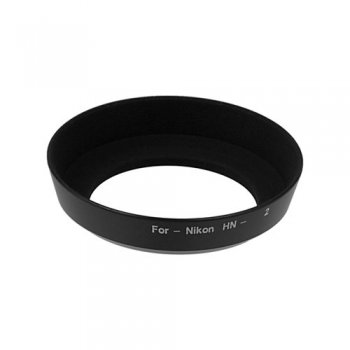 Nikon Original HN-2 Lens Hood (52mm Screw-In) for 28mm f/2.8 D-AF, 35-70mm f/3.3-4.5, 24-70mm f/3.5-5.6 IX Lense