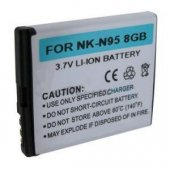 Extra Digital Battery Nokia BL-6F (N78, N79, N95 8GB)