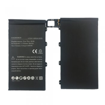 Extra Digital Notebook battery Ipad pro 12.9