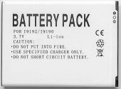 Extra Digital Battery Samsung i9192 (Galaxy S IV mini)