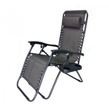 Garden Beach Deck Chair Folding Chair Sunbed with Headrest with Cup Holder, Black