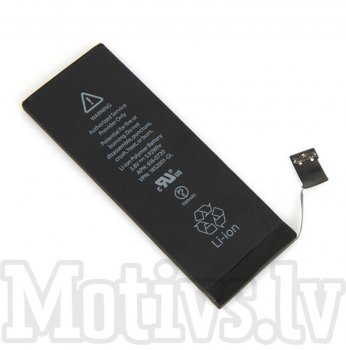 Bulk Battery for Apple iPhone 5 1440mAh (616-0718, 616-0719, 616-0720, 616-0721, 616-0722, 616-0728) - akumulators, baterija
